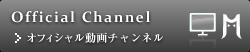 mondaysickオフィシャルチャンネル